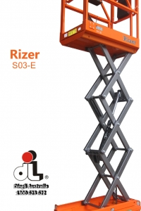 10' Electric Scissor Lift